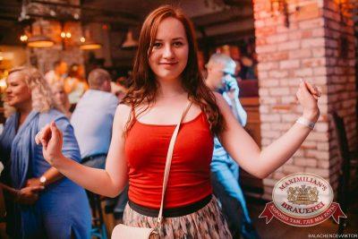 «Дыхание ночи»: Dj Viento (Москва). Открытие сезона «Лета на шпильках», 6 июня 2015 - Ресторан «Максимилианс» Челябинск - 07