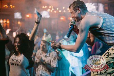 «Дыхание ночи»: Dj Viento (Москва). Открытие сезона «Лета на шпильках», 6 июня 2015 - Ресторан «Максимилианс» Челябинск - 08