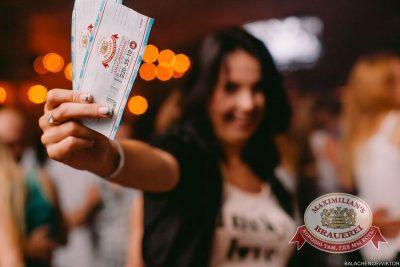 «Дыхание ночи»: Dj Viento (Москва). Открытие сезона «Лета на шпильках», 6 июня 2015 - Ресторан «Максимилианс» Челябинск - 09