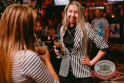 «Дыхание ночи»: Dj Viento (Москва). Открытие сезона «Лета на шпильках», 6 июня 2015 - Ресторан «Максимилианс» Челябинск - 17