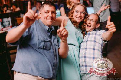 «Дыхание ночи»: Dj Viento (Москва). Открытие сезона «Лета на шпильках», 6 июня 2015 - Ресторан «Максимилианс» Челябинск - 19