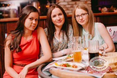 «Дыхание ночи»: Dj Viento (Москва). Открытие сезона «Лета на шпильках», 6 июня 2015 - Ресторан «Максимилианс» Челябинск - 27
