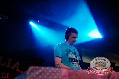 «Дыхание ночи»: DJ Vint (Екатеринбург), 23 августа 2014 - Ресторан «Максимилианс» Челябинск - 01