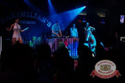 «Дыхание ночи»: DJ Vint (Екатеринбург), 23 августа 2014 - Ресторан «Максимилианс» Челябинск - 02