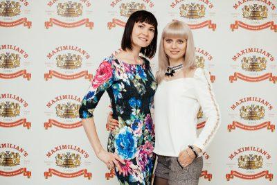 «Дыхание ночи»: DJ Vint (Екатеринбург), 23 августа 2014 - Ресторан «Максимилианс» Челябинск - 04
