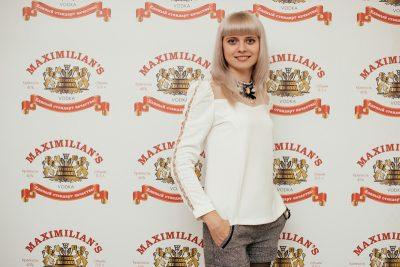 «Дыхание ночи»: DJ Vint (Екатеринбург), 23 августа 2014 - Ресторан «Максимилианс» Челябинск - 05