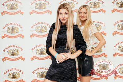 «Дыхание ночи»: DJ Vint (Екатеринбург), 23 августа 2014 - Ресторан «Максимилианс» Челябинск - 06