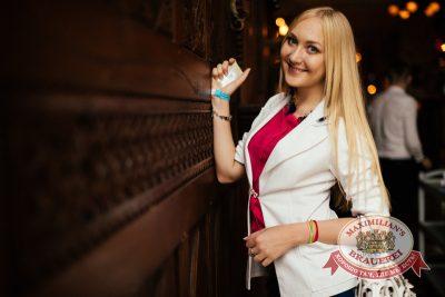 «Дыхание ночи»: DJ Vint (Екатеринбург), 23 августа 2014 - Ресторан «Максимилианс» Челябинск - 07