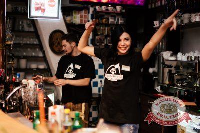 «Дыхание ночи»: DJ Vint (Екатеринбург), 23 августа 2014 - Ресторан «Максимилианс» Челябинск - 08