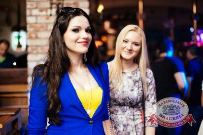 «Дыхание ночи»: DJ Vint (Екатеринбург), 23 августа 2014 - Ресторан «Максимилианс» Челябинск - 09