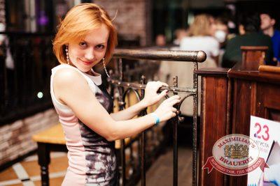 «Дыхание ночи»: DJ Vint (Екатеринбург), 23 августа 2014 - Ресторан «Максимилианс» Челябинск - 10