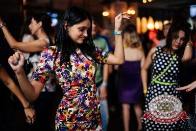 «Дыхание ночи»: DJ Vint (Екатеринбург), 23 августа 2014 - Ресторан «Максимилианс» Челябинск - 15