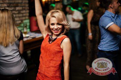 «Дыхание ночи»: DJ Vint (Екатеринбург), 23 августа 2014 - Ресторан «Максимилианс» Челябинск - 17