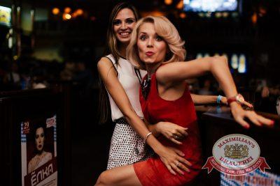 «Дыхание ночи»: DJ Vint (Екатеринбург), 23 августа 2014 - Ресторан «Максимилианс» Челябинск - 18