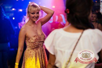 «Дыхание ночи»: DJ Vint (Екатеринбург), 23 августа 2014 - Ресторан «Максимилианс» Челябинск - 19