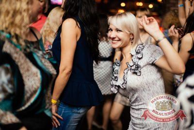 «Дыхание ночи»: DJ Vint (Екатеринбург), 23 августа 2014 - Ресторан «Максимилианс» Челябинск - 20