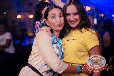 «Дыхание ночи»: DJ Vint (Екатеринбург), 23 августа 2014 - Ресторан «Максимилианс» Челябинск - 21