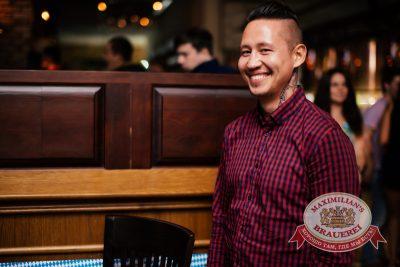 «Дыхание ночи»: DJ Vint (Екатеринбург), 23 августа 2014 - Ресторан «Максимилианс» Челябинск - 22