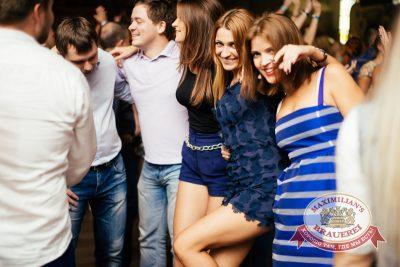 «Дыхание ночи»: DJ Vint (Екатеринбург), 23 августа 2014 - Ресторан «Максимилианс» Челябинск - 24