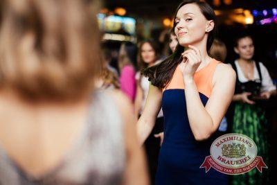 «Дыхание ночи»: DJ Vint (Екатеринбург), 23 августа 2014 - Ресторан «Максимилианс» Челябинск - 25