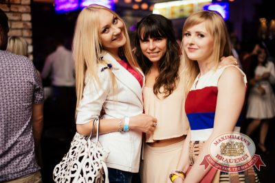 «Дыхание ночи»: DJ Vint (Екатеринбург), 23 августа 2014 - Ресторан «Максимилианс» Челябинск - 27