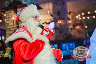 «Дыхание ночи»: Новый год пре-пати. Dj Vital (Челябинск), 13 декабря 2014 - Ресторан «Максимилианс» Челябинск - 01