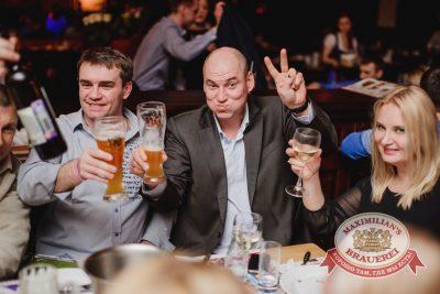 «Дыхание ночи»: Новый год пре-пати. Dj Vital (Челябинск), 13 декабря 2014 - Ресторан «Максимилианс» Челябинск - 05