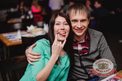 «Дыхание ночи»: Новый год пре-пати. Dj Vital (Челябинск), 13 декабря 2014 - Ресторан «Максимилианс» Челябинск - 06