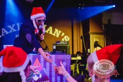 «Дыхание ночи»: Новый год пре-пати. Dj Vital (Челябинск), 13 декабря 2014 - Ресторан «Максимилианс» Челябинск - 11