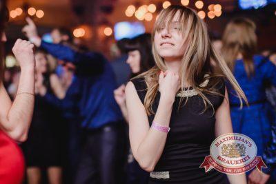 «Дыхание ночи»: Новый год пре-пати. Dj Vital (Челябинск), 13 декабря 2014 - Ресторан «Максимилианс» Челябинск - 13