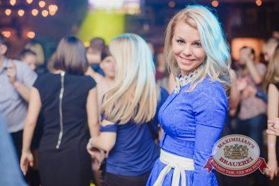 «Дыхание ночи»: Новый год пре-пати. Dj Vital (Челябинск), 13 декабря 2014 - Ресторан «Максимилианс» Челябинск - 15