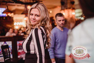 «Дыхание ночи»: Новый год пре-пати. Dj Vital (Челябинск), 13 декабря 2014 - Ресторан «Максимилианс» Челябинск - 16