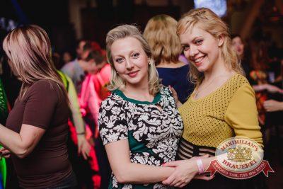«Дыхание ночи»: Новый год пре-пати. Dj Vital (Челябинск), 13 декабря 2014 - Ресторан «Максимилианс» Челябинск - 17