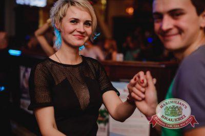 «Дыхание ночи»: Новый год пре-пати. Dj Vital (Челябинск), 13 декабря 2014 - Ресторан «Максимилианс» Челябинск - 18