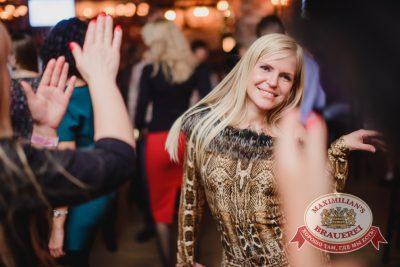 «Дыхание ночи»: Новый год пре-пати. Dj Vital (Челябинск), 13 декабря 2014 - Ресторан «Максимилианс» Челябинск - 20