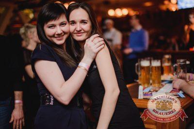 «Дыхание ночи»: Новый год пре-пати. Dj Vital (Челябинск), 13 декабря 2014 - Ресторан «Максимилианс» Челябинск - 22