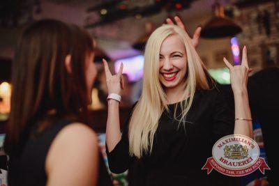 «Дыхание ночи»: Новый год пре-пати. Dj Vital (Челябинск), 13 декабря 2014 - Ресторан «Максимилианс» Челябинск - 24