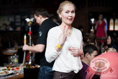 «Дыхание ночи»: Dj Wander-Mod на Международном женском дне, 7 марта 2014 - Ресторан «Максимилианс» Челябинск - 07