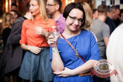 «Дыхание ночи»: Dj Wander-Mod на Международном женском дне, 7 марта 2014 - Ресторан «Максимилианс» Челябинск - 10