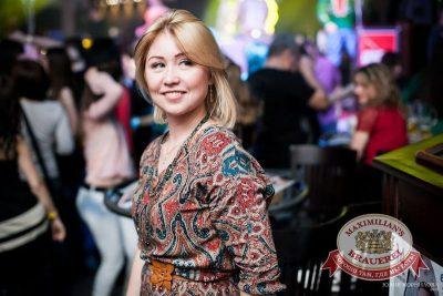 «Дыхание ночи»: Dj Wander-Mod на Международном женском дне, 7 марта 2014 - Ресторан «Максимилианс» Челябинск - 14