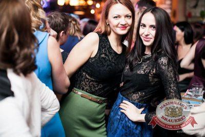 «Дыхание ночи»: Dj Wander-Mod на Международном женском дне, 7 марта 2014 - Ресторан «Максимилианс» Челябинск - 17