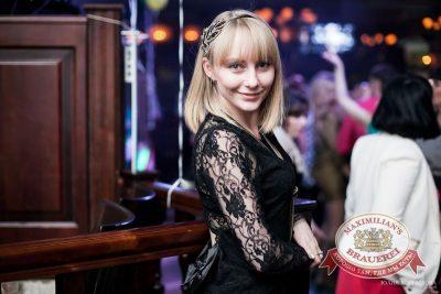 «Дыхание ночи»: Dj Wander-Mod на Международном женском дне, 7 марта 2014 - Ресторан «Максимилианс» Челябинск - 23