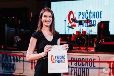 Вечеринка «Русского Радио» «Для своих», 6 марта 2020 - Ресторан «Максимилианс» Челябинск - 17