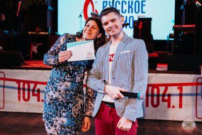 Вечеринка «Русского Радио» «Для своих», 6 марта 2020 - Ресторан «Максимилианс» Челябинск - 18