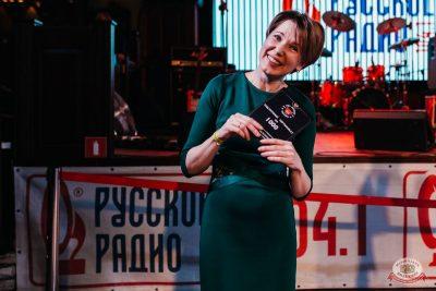 Вечеринка «Русского Радио» «Для своих», 6 марта 2020 - Ресторан «Максимилианс» Челябинск - 22