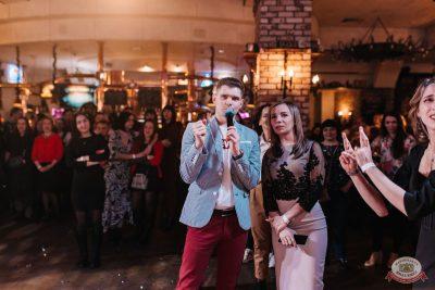 Вечеринка «Русского Радио» «Для своих», 6 марта 2020 - Ресторан «Максимилианс» Челябинск - 25
