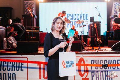 Вечеринка «Русского Радио» «Для своих», 6 марта 2020 - Ресторан «Максимилианс» Челябинск - 30