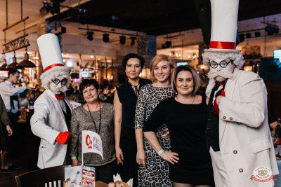 Вечеринка «Русского Радио» «Для своих», 6 марта 2020 - Ресторан «Максимилианс» Челябинск - 39