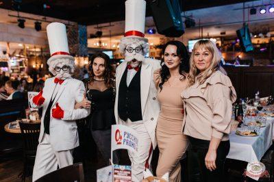 Вечеринка «Русского Радио» «Для своих», 6 марта 2020 - Ресторан «Максимилианс» Челябинск - 40