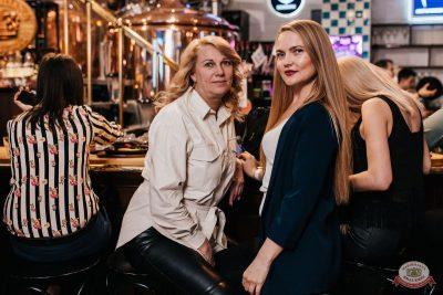Вечеринка «Русского Радио» «Для своих», 6 марта 2020 - Ресторан «Максимилианс» Челябинск - 48